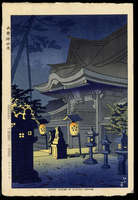 Night Scene of Kitano Shrine