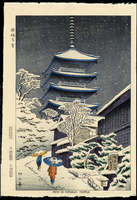 Asano Takeji - Snow in Kofukuji Temple