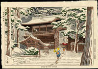 Snow in Yuki Shrine