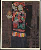Chen Yongle - June (Limited edition)