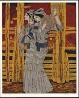 Chen Yongle Qin Rhyme - (Limited edition)