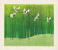 Hao Boyi - Garden in the Fall (Limited edition)