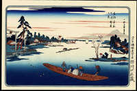 Ando Hiroshige- Late Spring At Massaki
