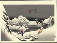 Hiroshige 1 - Kambara (Deep Snow at Kambara)