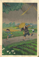 Hiyoshi Mamoru - Thunder and Showers in the Farming Land (B)