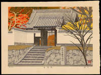 Imai Takehisa - Sotai-In Temple