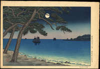 Ishiwata Koitsu - The Moon from Suma Beach