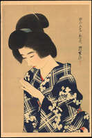Ito Shinsui - No. 0 - Grace