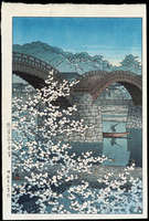 Hasui - Spring Evening Kintai Bridge