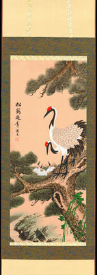 Keigetsu - Pine and Cranes, Long Life