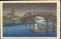 Koho - A Bridge in the Rainy Season