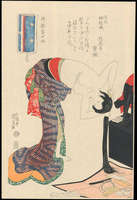 Woodblock Prints For Sale - Ohmi Gallery
