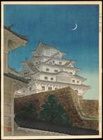 Mori Masamoto - Evening at the Old Castle (Himeji Castle)