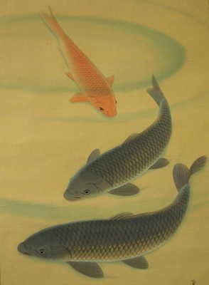 Nanho - Three Carp