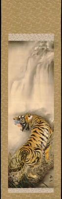 Nanzan - Roaring Tiger by Waterfall
