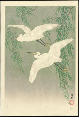 White Herons and Willow