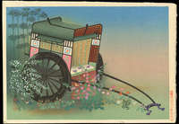 Ohno Bakufu - Ancient Court Wagon for Men