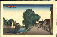 Okuyama Gihachiro - Yanagi Willow on the Bank of the Misogi River at Nanao
