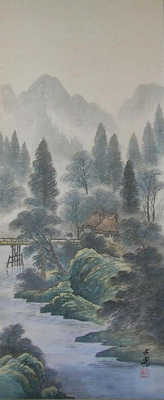 Shiko - Mountain landscape with farm