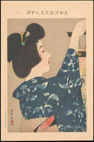 Shinsui Ito - No. 1- Hanging Up A Lantern