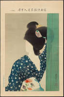 Shinsui Ito - No. 11- Behind The Screen