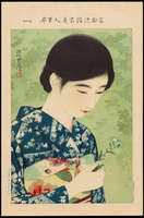 Shinsui Ito - No. 17- Summer Flowers