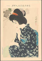 Shinsui Ito - No. 19- Contemplation