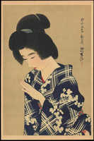 Shinsui Ito - No. 0 - Grace