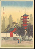 Temple of Kinugasa