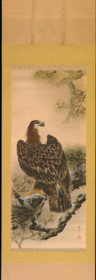 Shotei - Eagle on Pine Tree