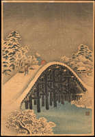 Takahashi Shotei - Bridge in the Snow
