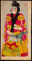 Unknown - Bunraku Puppet