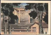 Yamanaka Kodo - Inner Shrine at Ise