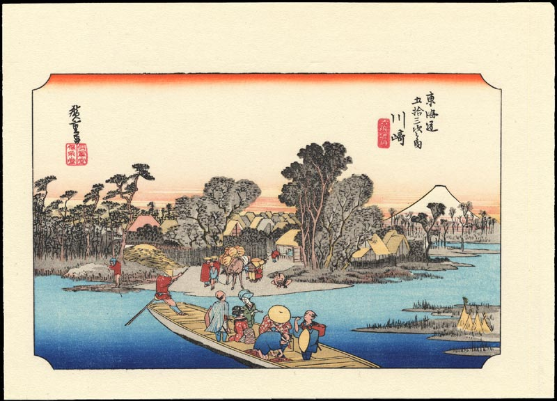 Woodblock Prints For Sale Ando Hiroshige Hoeido